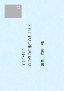 fuu11